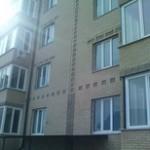 2-комнатная квартира 4/5 эт. дома  МКР Прибрежный 76,9 м²