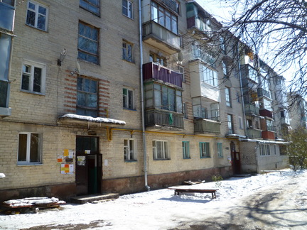 Продажа недвижимости (квартир и домов) в Ессентуках_025