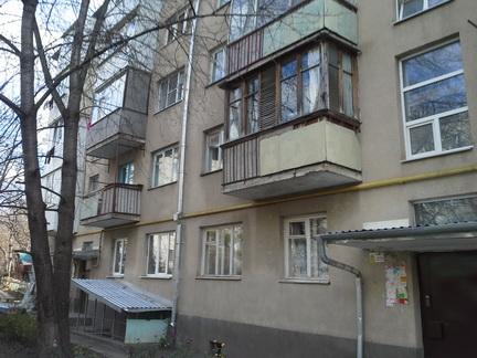 недвижимость в Ессентуках _72