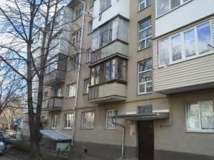 купить квартиру в Ессентуках