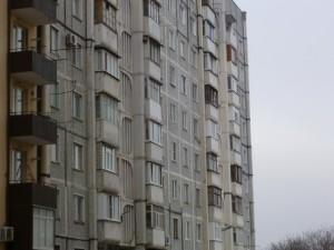 квартиры в ессентуках _380